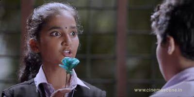 Malayalam Movie My God Trailer | Cast and Crew