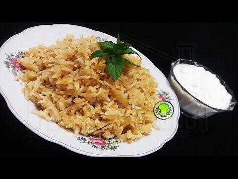 مطبخ البيت العراقي Kitchen Iraqi House الارز بالعدس العراقي الكشري Food Rice Grains