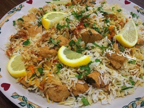 برياني الدجاج الاصلي على الطريقة الباكستانية Pakistani Chicken Biryani Youtube Indian Food Recipes Food