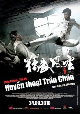 Xem Phim Huyền Thoại Trần Chân
