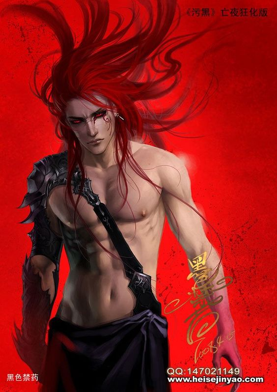 #GOS God Of Slaughter (Dios de la Matanza) By Heise Jinyao art