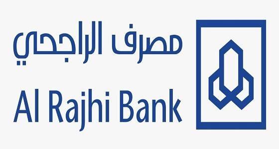 A Saudi Bank Logo Banks Logo Logos Allianz Logo