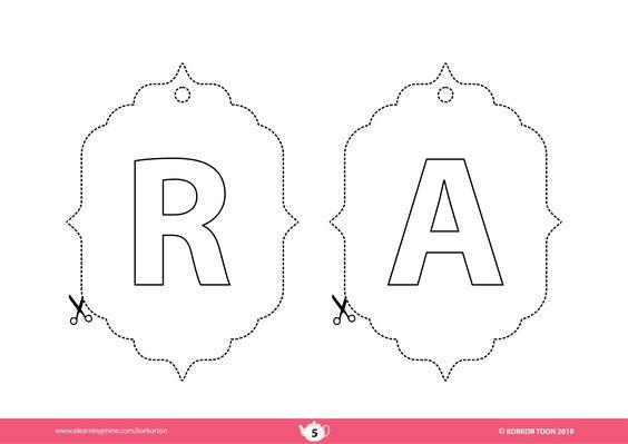 زينة رمضان جاهزة للطباعة Printable Ramadan Decoration Ramadan Crafts Ramadan Decorations Ramadan