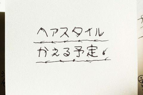 可愛いデコ文字の書き方とコツ 手書きプチイラスト集 Moropop 手書きpopライター モロあきこ S モロポップ 文字の書き方 デコ 文字 手書きpop