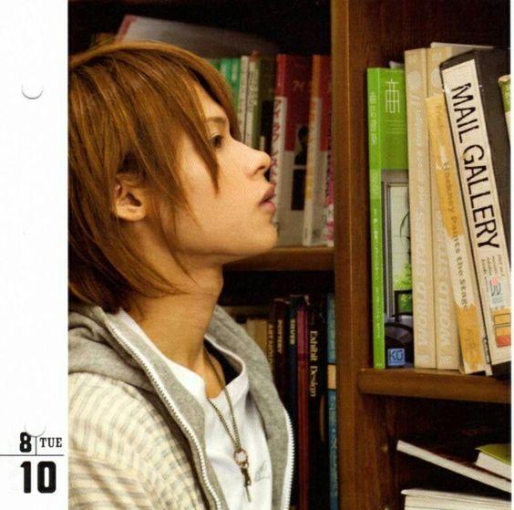 Ueda Tatsuya ; KAT-TUN Calendar : 08/19