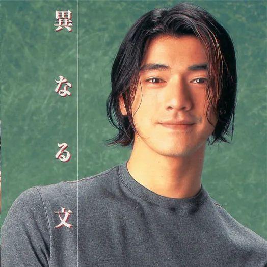 Takeshi Kaneshiro Korean Hairstyles Women Japanese Hairstyle Takeshi Kaneshiro
