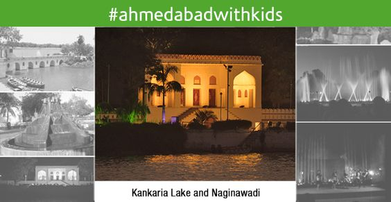 #AhmedabadwithKids Nagina Wadi is situated in the middle of Kankaria Lake and it is additionally funny island. There is a laser light and musical fountain show in the evening that has now become a landmark for the Kankaria area.  The nearby Kankaria Lake is a also residence to several water sports attractions like speed boat, jet ski, zorbing. If you are lucky, you can get a chance to go on a balloon ride as well. All of these attractions have made it a hub of entertainment.