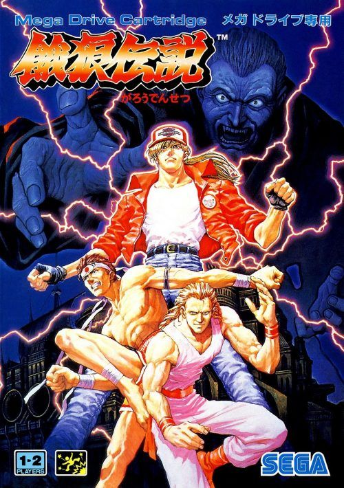 Megadrive Genesis Fatal Fury Game Poster Print In A3 This A Poster 192528110636 King Of Fighters Lutador Jogos De Luta