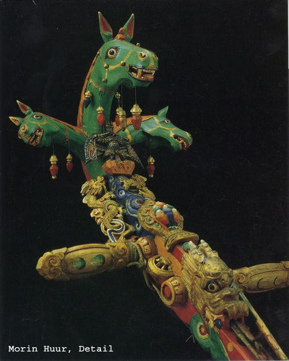 Mongolian Traditional Music Instrument Horse Headed Fidle