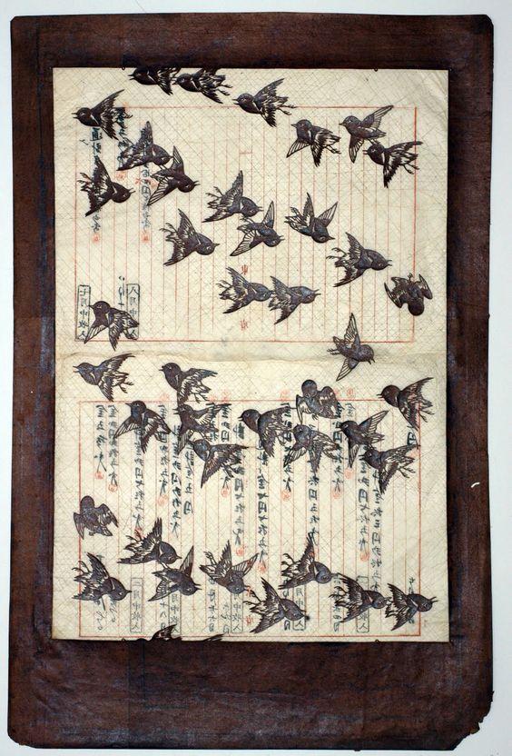 Kimono/Obi Pattern from the Meiji periods.