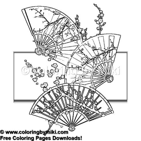 Japanese Fans Coloring Page 1066 In 2020 Japanese Fan Coloring