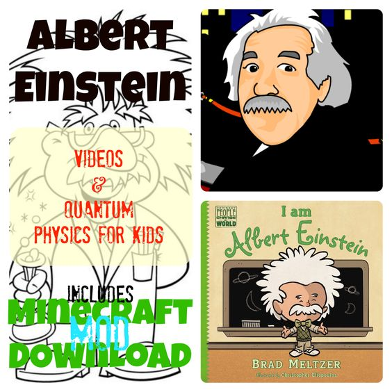 An Essay by Einstein    The World As I See It Amazon com