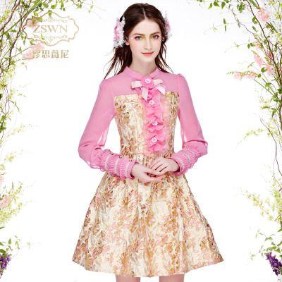 珍思薇尼套装裙两件套连衣裙2016春装新款女装修身无袖吊带背心裙 - Buscar con Google