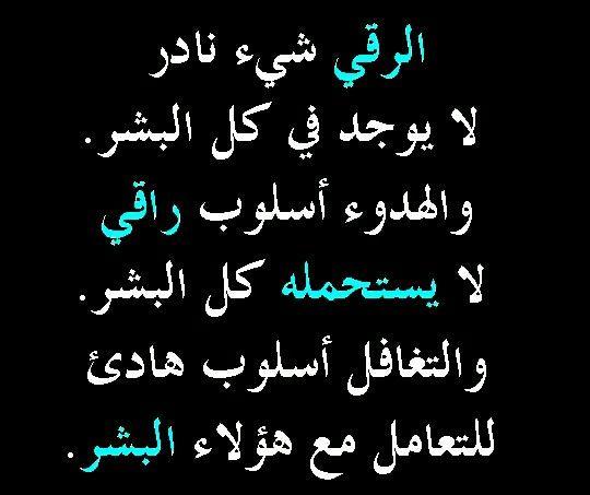 e7322736f6f11b481e344a4c186636bd اقوال وحكم   كلمات لها معنى   حكمة في اقوال   اقوال الفلاسفة حكم وامثال عربية