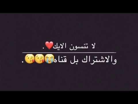 قصيده عن الاخت تجنن انصحكم فيها Youtube Arabic Love Quotes Love Quotes Quotes