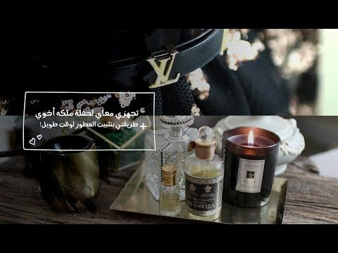قورجس شيوم Youtube Candle Jars Jar V60 Coffee