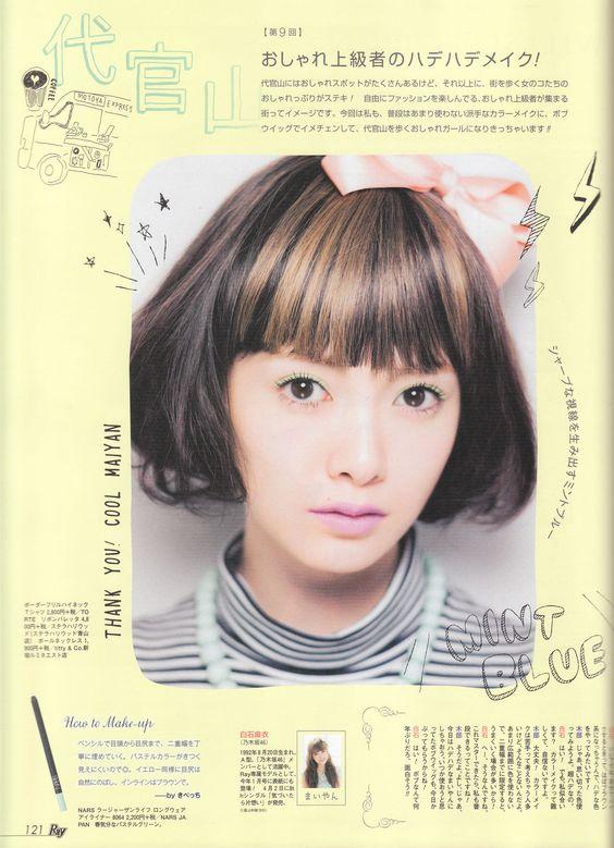 . 乃木坂46総合スレッド8: AKB48,SKE48画像掲示板♪+Verbatim