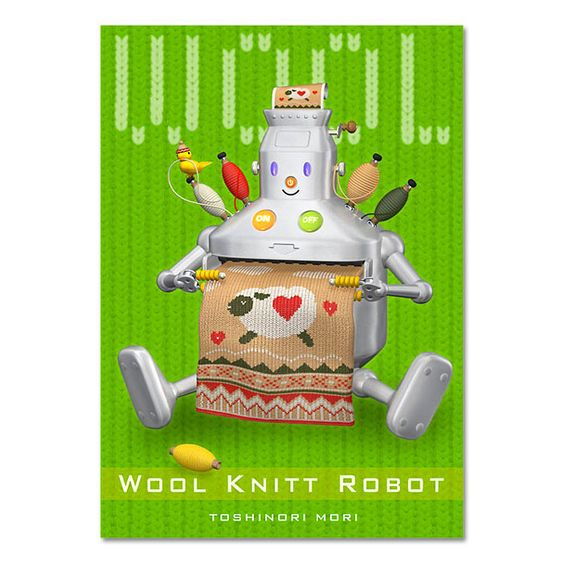 Wool knitting machine robot 3DCG illustration work of Japanese robot illustrator Toshinori Mori.