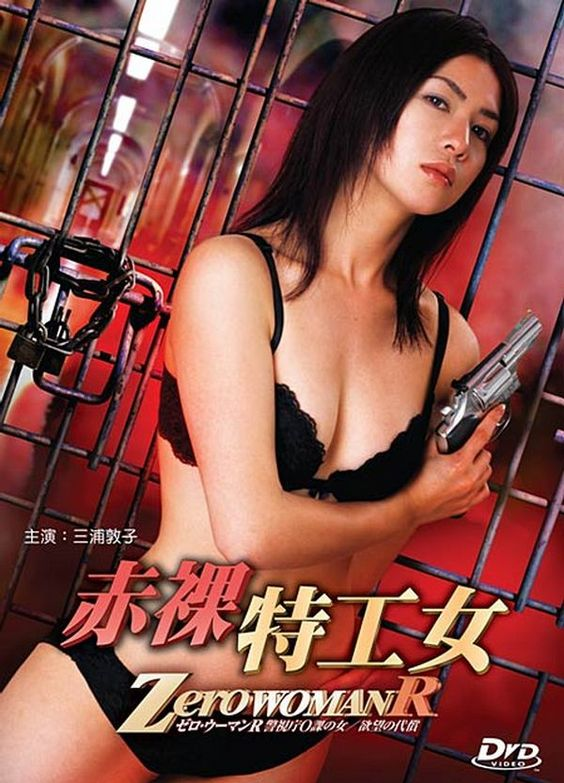 japanese hot movie