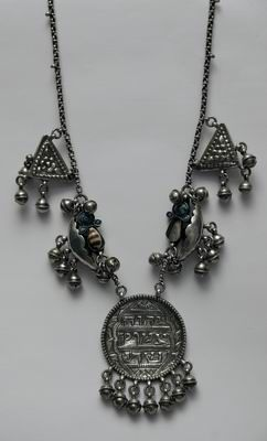 Kurdish Women and children's necklace with amulets shaped like a baby in a cradle from Iranian Kurdistan, early 20th century.