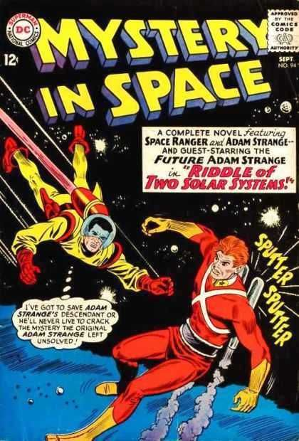Mystery in Space #94  September 1964  Adam Strange & Space Ranger.