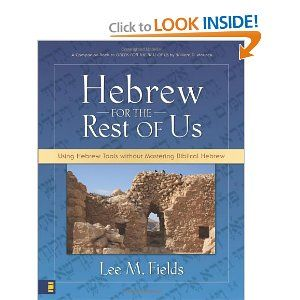 Hebrew for the Rest of Us: Using Hebrew Tools without Mastering Biblical Hebrew [Paperback]