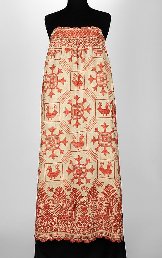 russian 1830-70 linen Apron