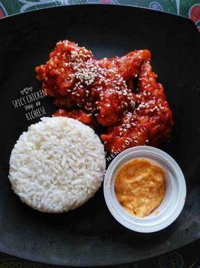 Resep Spicy Chicken Wings Ala Richeese Oleh Neni Kuswati Resep Resep Sayap Ayam Resep Ayam Resep Makanan