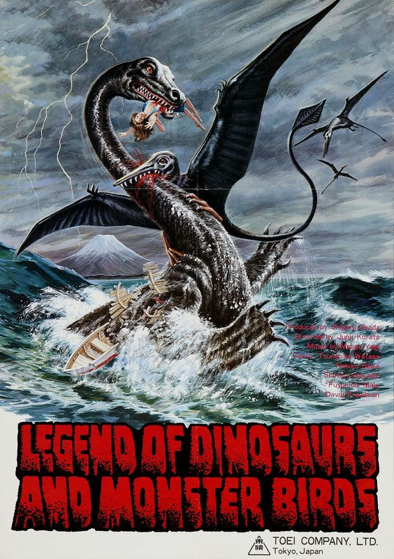 "johndarnielle: "" getouterspace: "" Legend of Dinosaurs and Monster Birds (1977) "" live the legend """