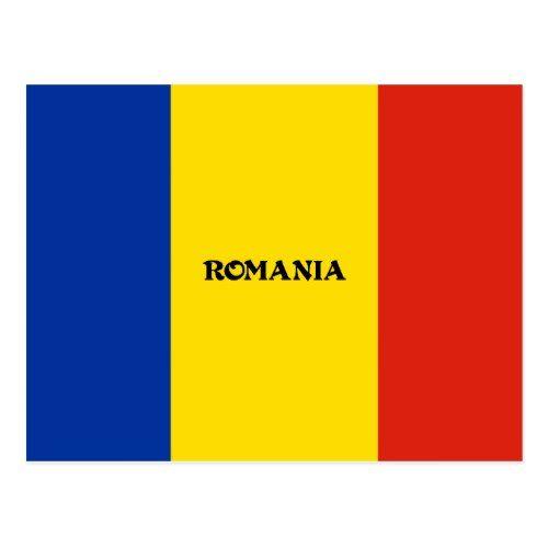 Flag Of Romania Custom Design Postcard In 2020 Romania Flag Custom Design Custom