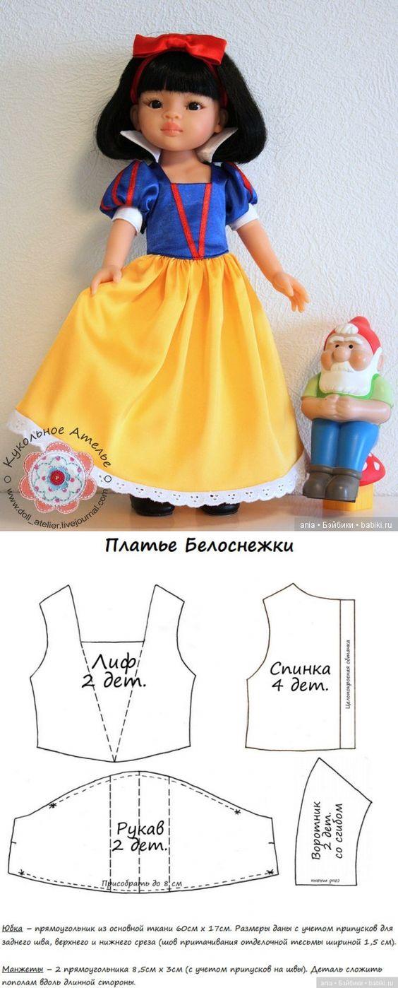 Выкройка платья Белоснежки для кукол Паола Рейна 32 см / Выкройки одежды для кукол-детей, мастер классы / Бэйбики. Куклы фото. Одежда для кукол