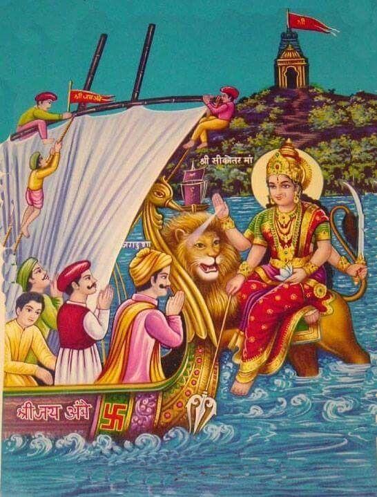 Sikotar Maa Maa Image Hindu Art Maa Wallpaper
