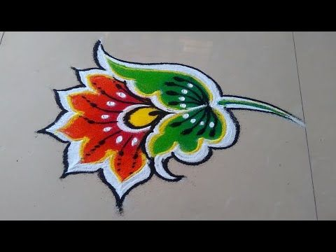 Colourful Shading Attractive Unique Rangoli Designs By Jyoti Raut Youtube Rangoli Border Designs Simple Flower Design Rangoli Designs Flower