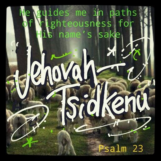 Jehovah Tsidkenu
