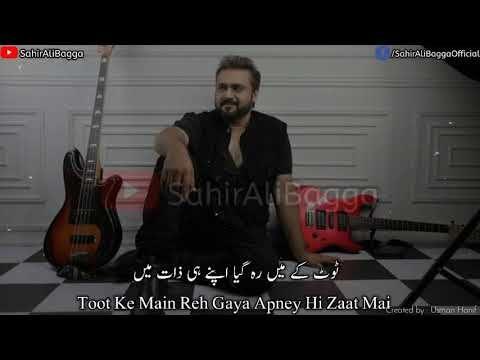 Whatsapp Status Sahir Ali Bagga Youtube In 2020 Youtube News Channels Status