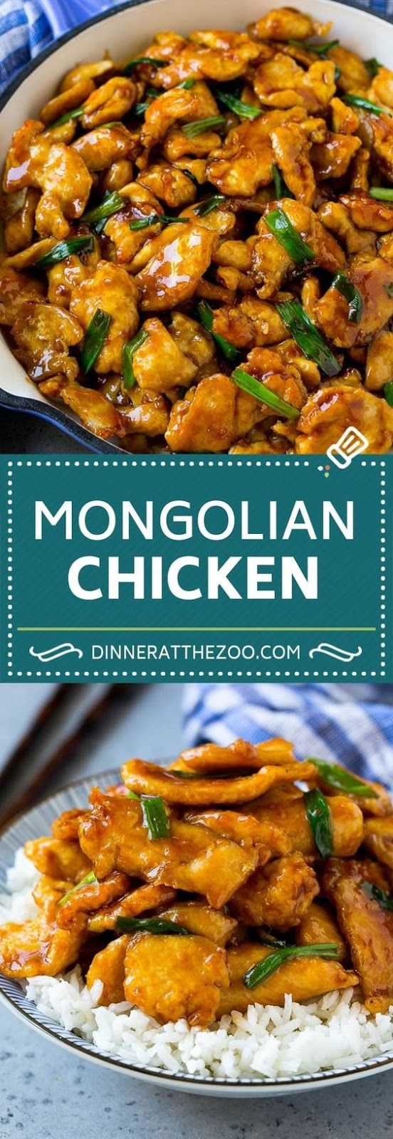 Chinese Food Recipes | Mongolian Chicken