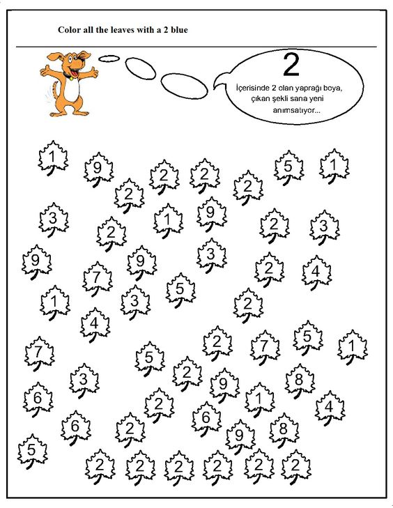 Number Names Worksheets montessori worksheets for kindergarten – Montessori Worksheets for Kindergarten