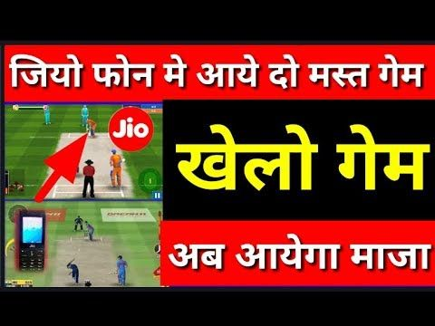Install New Game Jio Phone Me Cricket Game Kaise Khele Jio Phone Me New Game Kaise Khele Hindi Learn Photo Editing Cricket Games News Games