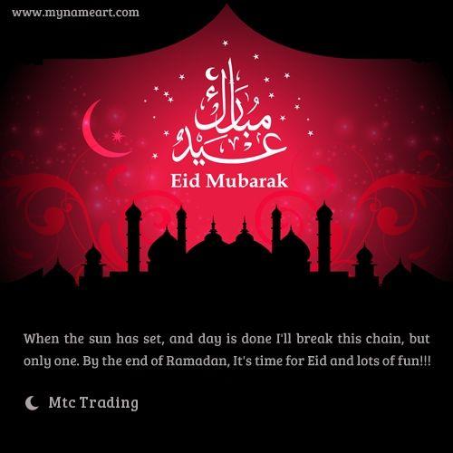 Mtc Trading Name Image Of Ramadan Eid Mubarak Wishes Name Greeting Card Best Eid Mubarak Wishes Eid Mubarak Wishes Eid Mubarak