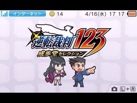 [Ace Attorney 123: Wright Selection] First Look - http://keenanhandy.com/business/ace-attorney-123-wright-selection-first-look/