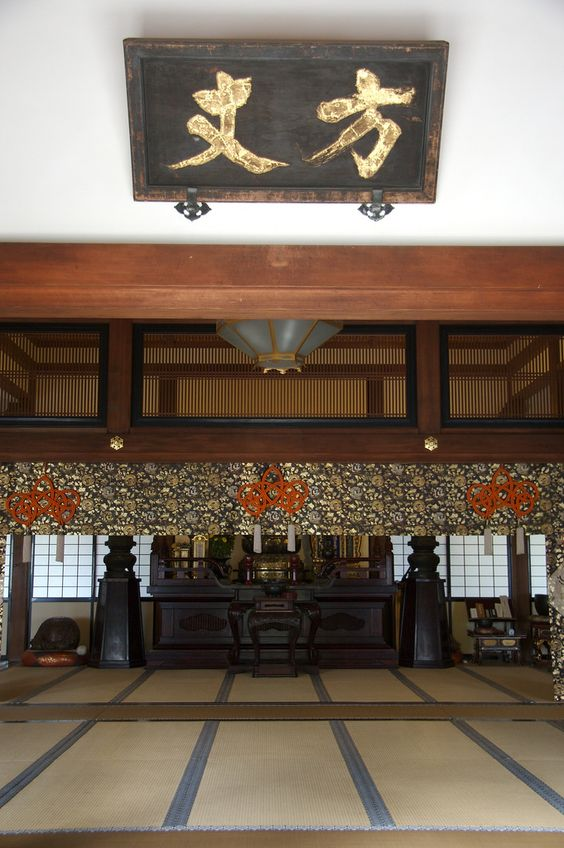 Engakuji(temple) Kamakura