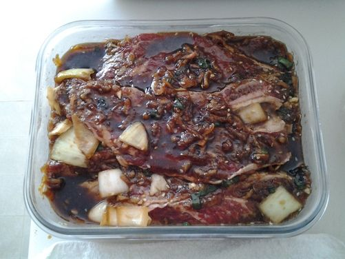 The Best Korean BBQ You've Ever Tasted! This was by far the best beef marinade I've ever made.