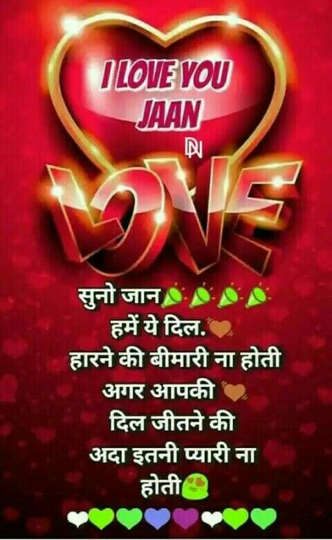 Idea By Shashikant Nebhwani On Love Shayari Birthday Wishes For