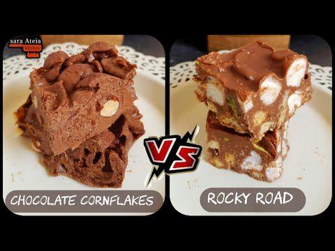 طبق السعاده فيه نوعين من أحلى انواع الشيكولاته وب٣مكونات فقط هتعجب الاطفال جدا Youtube Happy Feast Rocky Road Desserts