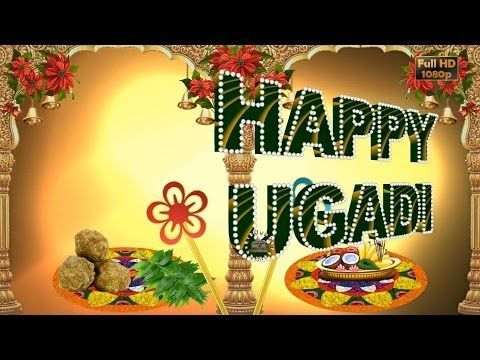 Ugadi Wishes Quotes In 2020 Telugu New Year Twitter Video Happy