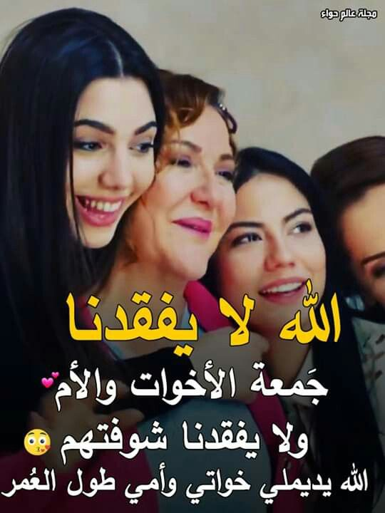 Pin By Beasma On محمد Funny Arabic Quotes Arabic Quotes Quotes