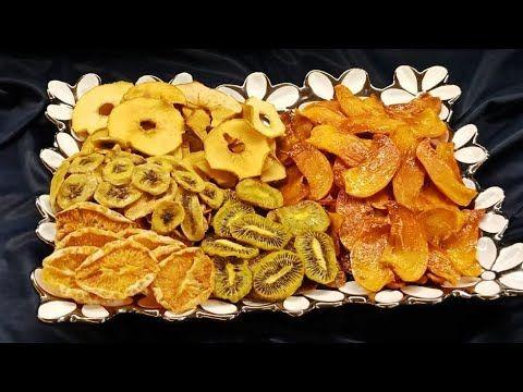 طريقة تجفيف الفواكه بالبيت بدون مواد حافضة وبدون ملونات ونكهات اصطناعية Fruits Sec Youtube In 2020 Healty Food Cooking Recipes Food