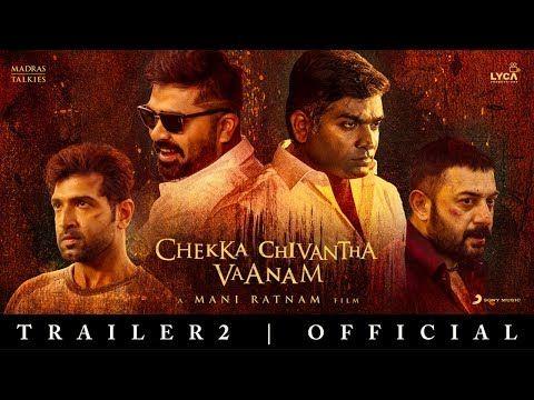 Chekkachivanthavaanam Movie Official Trailer2 Released On Youtube Ccvtrailer2 Chekkachivanthavaanamtrailer2 C Mani Ratnam Official Trailer History Youtube