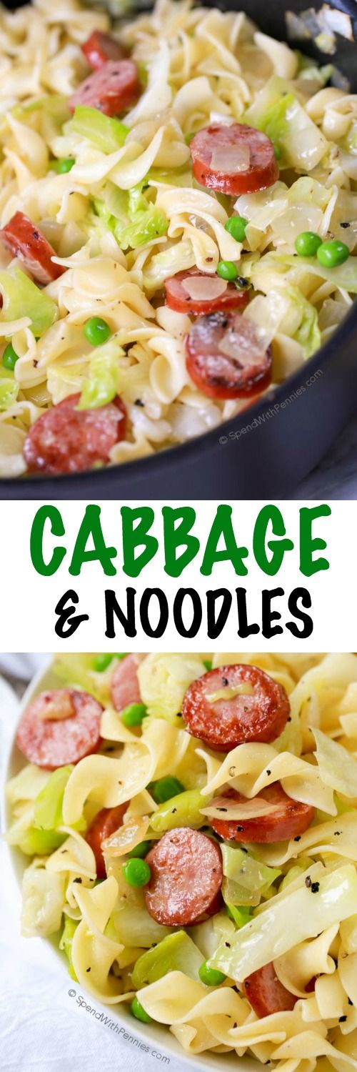 In this Cabbage & Noodles recipe, simple pantry ingredients create a comforting dish in just minutes.  Tender sweet cabbage, fluffy egg noodles and deliciously browned sausage are tossed with butter, salt & pepper.  A perfectly comforting meal that your whole family will love!: