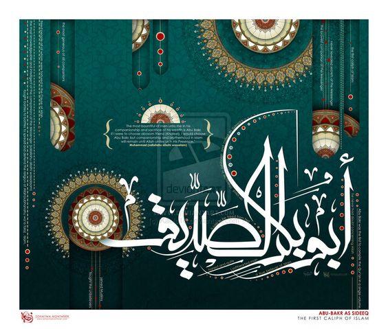 Abu-Bakr As Sideeq written in Islamic calligraphy: Arabic Typography, Abu Bakr, Calligraphy Islamic, Calligraphy Art, Hat Calligraphy, Arabic Calligraphy, Islamic Calligraphy, Islamic Art
